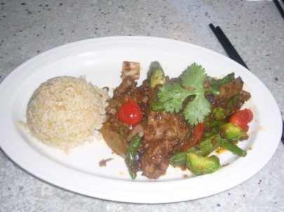 Sambal Dish with Brown Rice